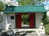 der Chinese Scholars Garden