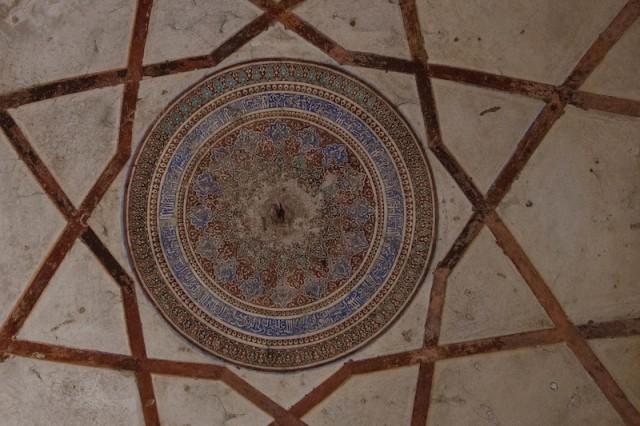 arabische Deckeninschrift