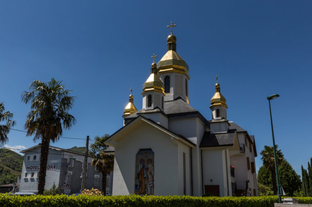 Eglise Catholique Ukrainienne Dormition-de-la-Vierge
