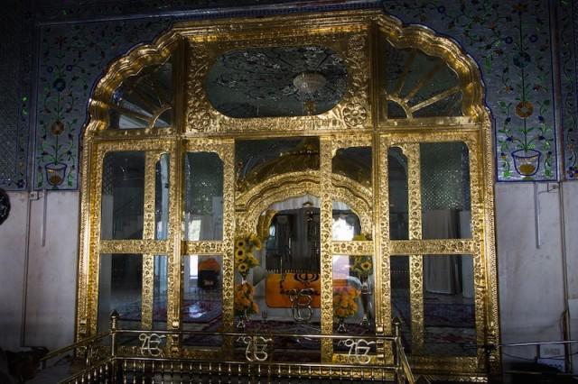 Grab von Guru Hargobind