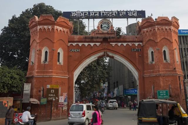 Hall Gate