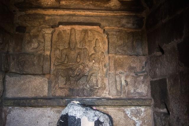 Schrein für Shiva