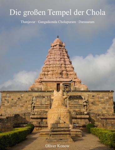 Titelbild - Die großen Tempel der Chola