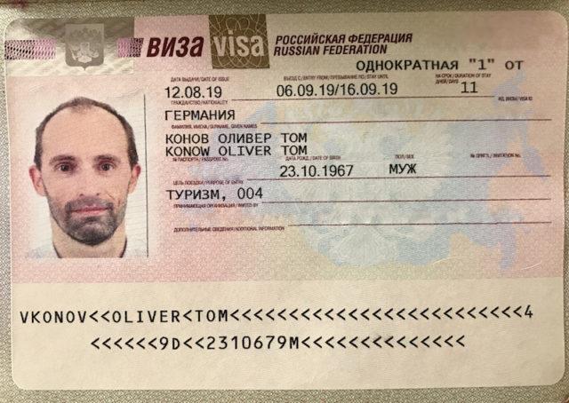 Mein Visum für Russland